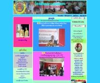 โรงเรียนบ้านคอกช้าง - school.obec.go.th/kchang