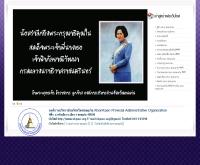 องค์การบริหารส่วนจังหวัดขอนแก่น - kkpao.org/