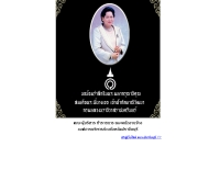 องค์การบริหารส่วนจังหวัดปราจีนบุรี - prachinpao.go.th/