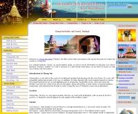 บริการจองโรงแรม และ รีสอร์ท จังหวัดเชียงใหม่ - chiangmai-thailand-hotels.com/