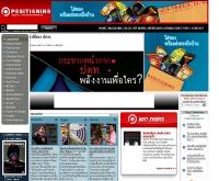 นิตยสารโพซิชั่นนิ่ง : Positioning - positioningmag.com