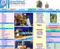 โรงเรียนปราจีนกัลยาณี - school.obec.go.th/pkn1