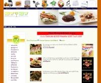 หิวหิวดอทคอม - hewhew.com