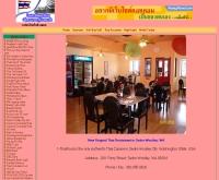 ไทยบิสสิเน็สเซ็นเตอร์ดอทเน็ต - thaibusinesscenter.net/
