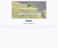 เอกหัตถกรรม  - allofthailand.com/