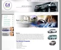 บริษัท ยูไนเต็ด ออโต้โมบีล จำกัด - unitedauto.co.th