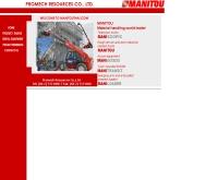 บริษัท โปรเมชรีซอร์ส จำกัด - manitouthai.com