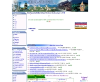 สถานีวิทยุกระจายเสียงแห่งประเทศไทย จังหวัดสงขลา - radiothailand.prd.go.th/songkhla/