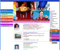 โรงเรียนสาธิตมหาวิทยาลัยศรีนครินทรวิโรฒ ปทุมวัน - satitpatumwan.ac.th/