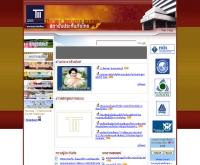 สถาบันประกันภัยไทย - tiins.com