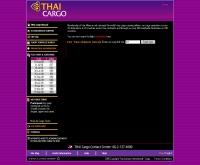 บริษัท การบินไทย จำกัด (มหาชน) - ฝ่ายการพาณิชย์สินค้าและไปรษณียภัณฑ์ - thaicargo.com/