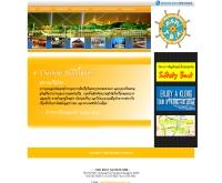 สมาคมเรือไทย - thaiboatassociation.com
