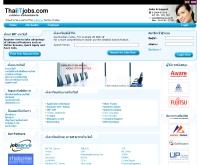 ไทยไอทีจ๊อบ - thaiitjobs.com/