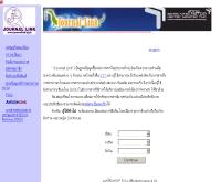 ฐานข้อมูลชี้แหล่งวารสารในประเทศไทย - journallink.or.th/index.asp