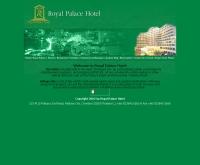 โรงแรม รอยัล พาเลซ - พัทยา - royalpalaceroyaltwins.com/rph.htm
