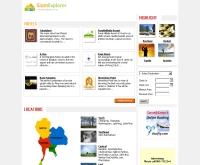 สยามเอ็กซ์พลอเลอร์ - siamexplorer.com