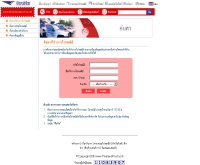 ค้นหาที่ทำการไปรษณีย์ - thailandpost.com/search_address.asp
