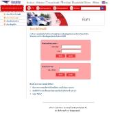 ค้นหารหัสไปรษณีย์ - thailandpost.com/search_zipcode.asp