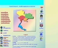 รายงานพยากรณ์อากาศ  - thaimet.tmd.go.th/