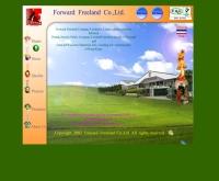 ฟอร์เวิร์ด ฟรีแลนด์ - forwardfreeland.co.th