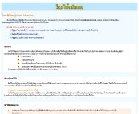 ไข้หวัดนก : สำนักควบคุม ป้องกัน และบำบัดโรคสัตว์ - dld.go.th/home/bird_flu/bird_flu1.html