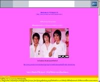 ดีทูบีแฟนคลับ - yimsiam.com/board/v70/index.asp?wbID=d2b_fanclub-may