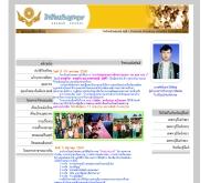 โรงเรียนบ้านสระเกษ  - geocities.com/bansakate