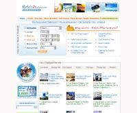 โฮเทลทูไทยแลนด์ - hotels2thailand.com/