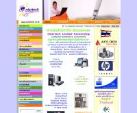 ห้างหุ้นส่วนจำกัด เอ็นเตอร์เทค - entertech.co.th/