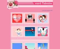 พันทิพย์ดอทคอม : การ์ดวันวาเลนไทน์ - pantip.com/ecard/valentine2004/