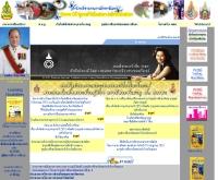 สำนักบริหารงานการศึกษาพิเศษ - special.obec.go.th/