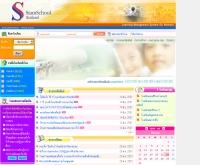โรงเรียนไทย - siamschool.net
