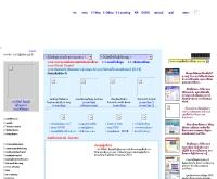 สำนักงานเขตพื้นที่การศึกษาฉะเชิงเทรา เขต 1 - area.obec.go.th/chachoengsao1/