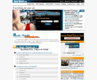 เร้ดดี้ อีเมล์ - ready-email.com/