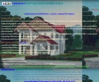 โฮมดีบิวด์ - geocities.com/homedebuild