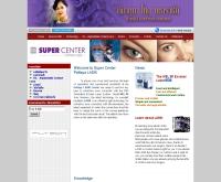ศูนย์รักษาสายตาพัทยาเลสิกเซ็นเตอร์  - lasikpattaya.com