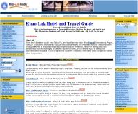 โรงแรม รีสอร์ท เขาหลัก - khao-lak-hotels.net