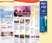 บริษัท โกลเด้น ปิรามิด อินเตอร์เนชั่นแนล เซอร์วิส จำกัด - asiavacation.com