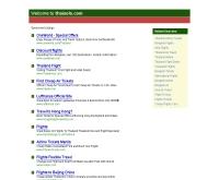 ไทยโซโลดอทคอม - thaisolo.com
