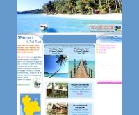 เกาะกูด คาบาน่า - kohkoodcabana.com