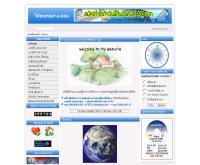 ศูนย์รวมโค้ดทุกอย่าง - codetukyang.com