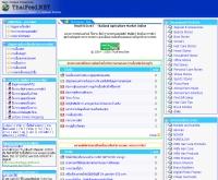 สัตว์เศรษฐกิจ - thaifeed.net