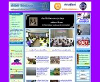 สถานีวิทยุกระจายเสียงแห่งประเทศไทย จังหวัดสรินทร์ (สถานีวิทยุเพื่อบริการท้องถิ่น) - radiothailand.prd.go.th/SURIN