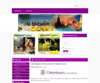 โอเรียนทัวร์ - orientours.com/