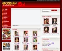 กอซซิบสตาร์ : Gossip Star - gossipstar.com