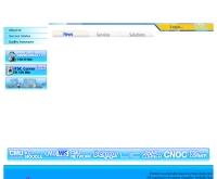 สถานบริการเทคโนโลยีสารสนเทศ มหาวิทยาลัยเชียงใหม่ - it.chiangmai.ac.th