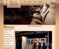 สยามซีท - siamseat.com