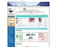 อี-ไทย ประกันภัยออนไลน์ (E-Thai Insurance) - kawna.com/