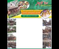 พาทีไทย - pateethai.com