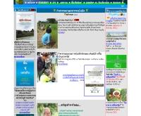 มูลนิธิเกษตรกรรมยั่งยืน (ประเทศไทย) - sathai.org/
